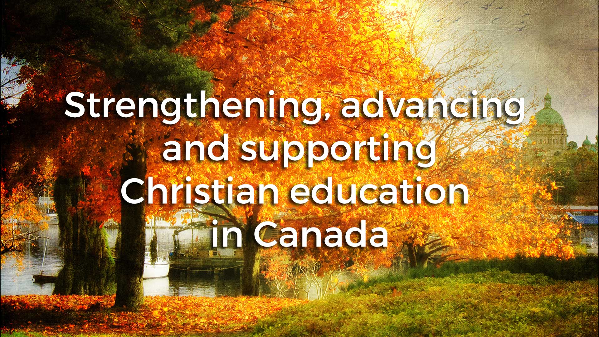 Strengthening Christian Schools